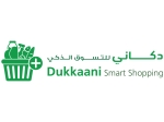 Dukkaani at Seamless Middle East 2019
