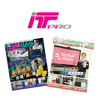IT Pro Magazine at Accounting & Finance Show HK 2019