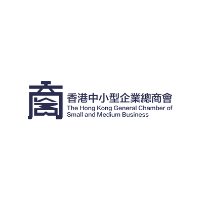 The Hong Kong General Chamber of Small & Medium Business at Accounting & Finance Show HK 2019