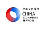 China Exchanges Services Company Limited at ETF and Indexing Investments Europe 2013