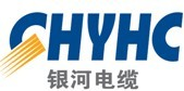 ZHEJIANG YINHE CABLE & TRANSFORMER ELECTRIC GROUP at Power & Electricity World Africa
