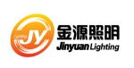 Guangdong Jiqing Cable at Sustain & Build Africa 2014