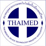 Thai Medical Device Technology Industry Association, in association with Healthcare World Asia 2014