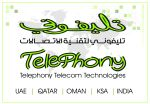 Telephony at Telecoms World Middle East 2014