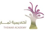 Themar Academy at The Training and Development Show Middle East
