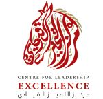 The Centre for Leadership Excellence at The Training and Development Show Middle East
