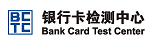 Beijing Unionpay Card Technology Co., Ltd (Bank Card Test Center) at Retail World Asia 2015