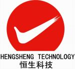 Hangzhou Lin'an Hengsheng Technology co,. ltd at Power & Electricity World Africa 2015